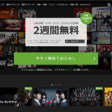 hulu-trial-only
